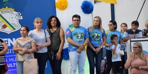 Setor Planalto recebe o desfile das escolas do Bloco IV